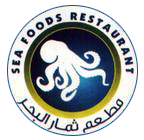 Sea Foods Restaurant
