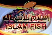 Islam Fishes