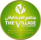 The Village Restaurant