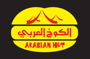 Arabian hut