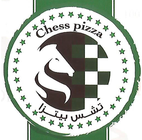 Chess Pizza