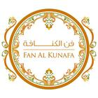 Art of Kunafa