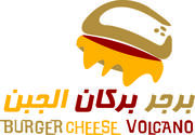 Cheese Volcano Burger