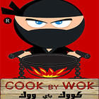 Cook By Wok