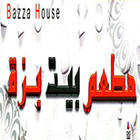 Bazza House