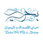 Bahri for Fish and Shrimp